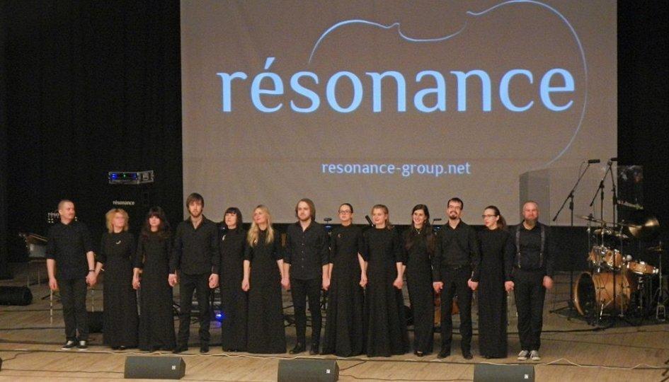 Концерты: «Ультрафиолет»: Résonance