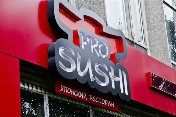 скачать игру про суши - фото 6