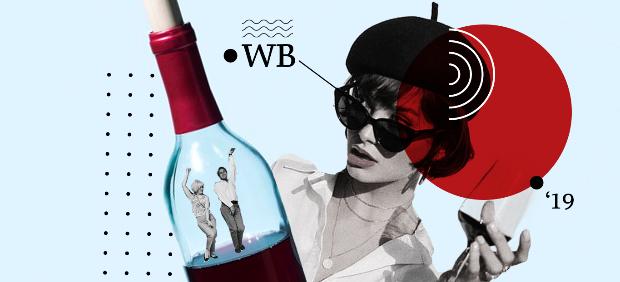 fitcher: «Сентябрь», «Вино в большом городе» и BigAsia: новые винные бары Москвы
