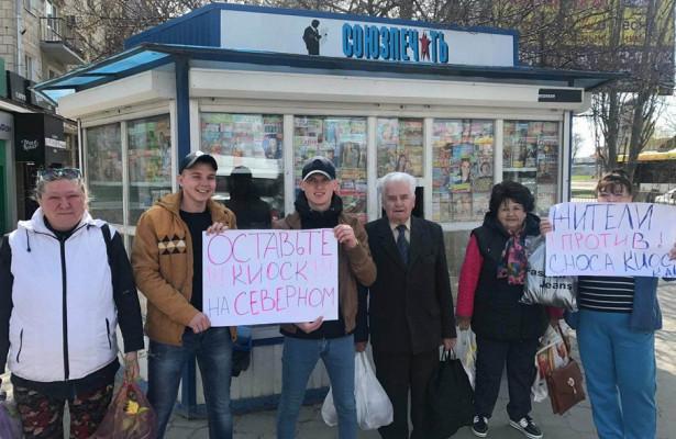 Волгоградцы вышли намитинг против закрытия газетного ларька