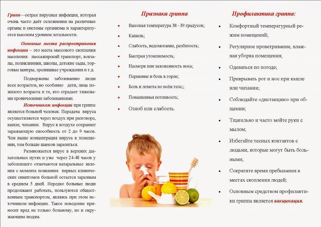 Что делать чтобы ребенок не болел в садике комаровский