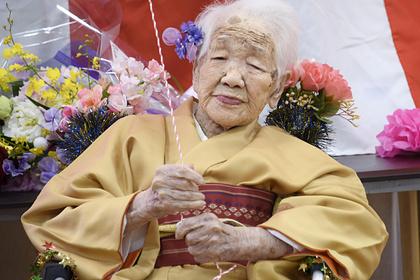 Самая старая вмире женщина отпраздновала 118-летие
