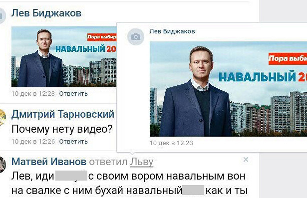 «Страна рабов»: виновник резни вшколе поддерживал Навального