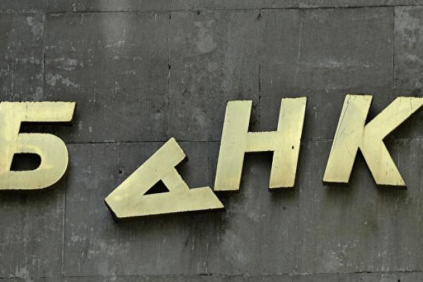 Банк России отозвал лицензию убанка «Росбизнесбанк»