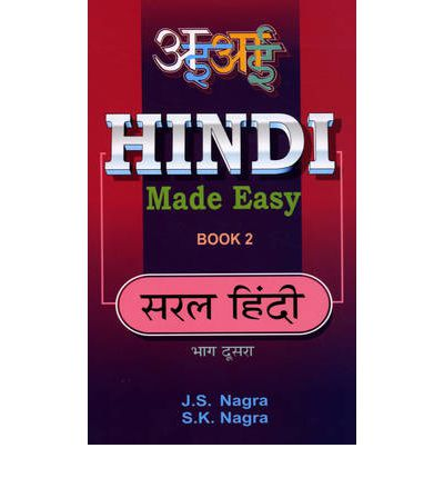 Free Download eBooks In PDF format - Free Download Hindi
