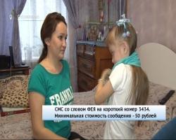 6-летняя Алёна Павлова изСтерлитамака нуждается впомощи