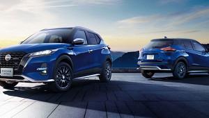 Анонсирован выход «заряженной» версии Nissan Kicks Autech