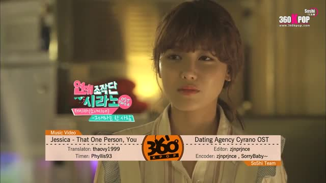Dating agency ep 11