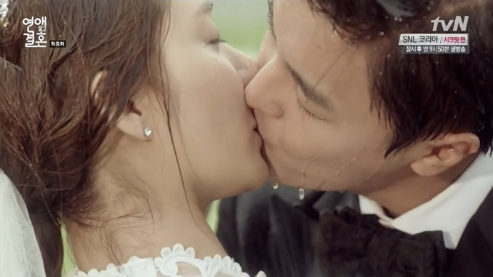 Marriage not dating wiki