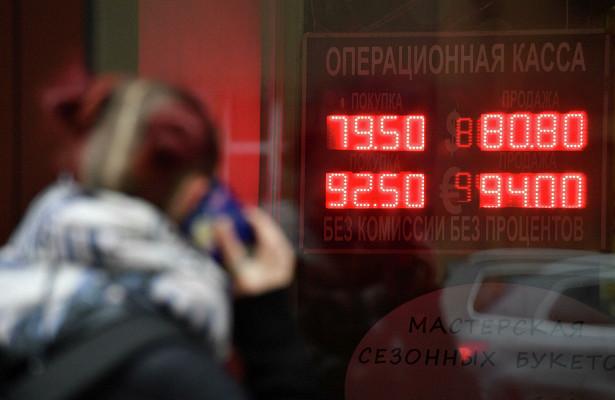 Россияне начали активнее скупать валюту