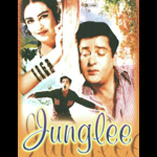 Junglee Film Songs Kannada Download - bridokcotici