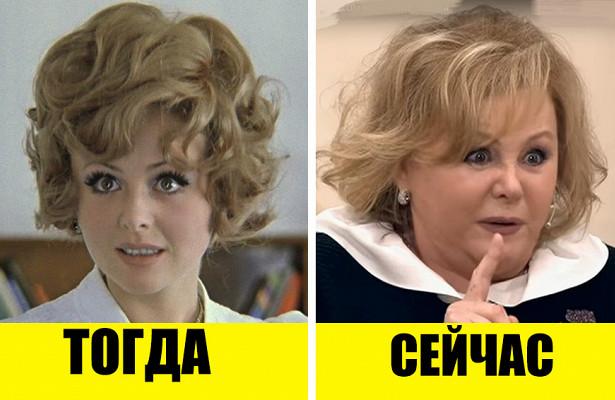 Чтогоды сделали слюбимыми советскими актрисами? 11фото