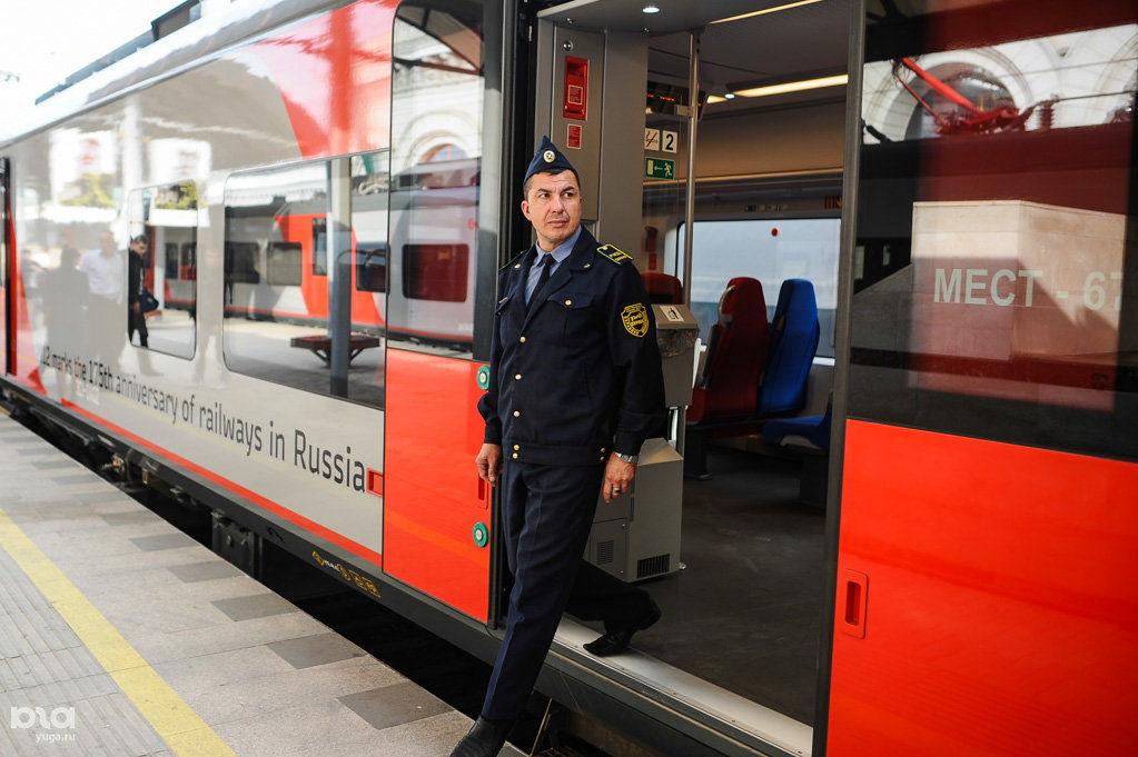 билеты на поезд ростов новороссийск