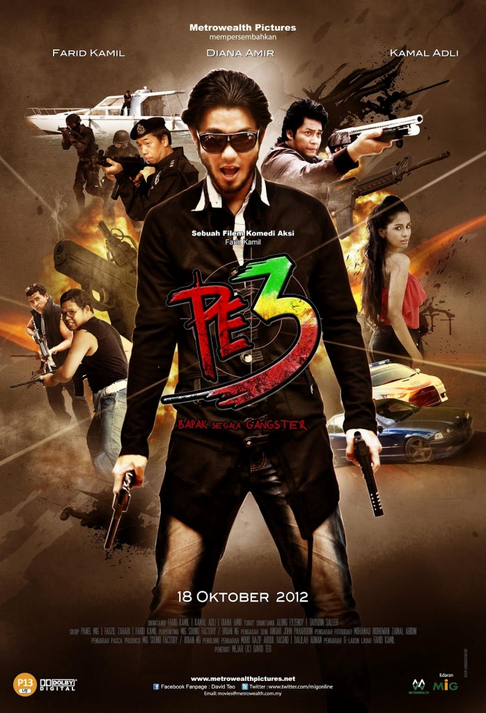 Korean movies, Indonesian movies, classic Hollywood- Viki