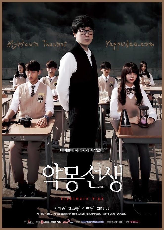 Flower boy hookup agency final izle