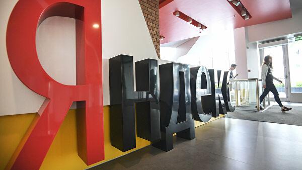Оборот сегмента e-commerce «Яндекса» вырос на127%