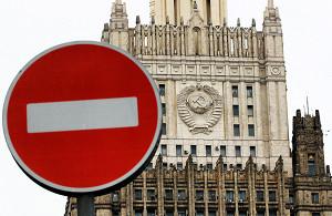МИД: разговаривать сРоссией языком ультиматумов бесполезно