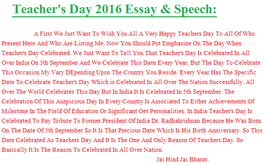 Essay about teachers day in hindi
