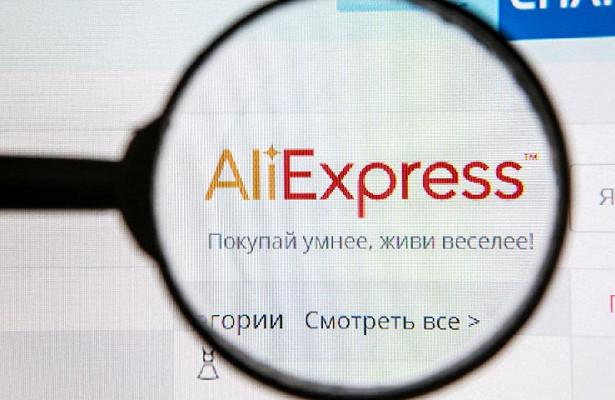 Россиян обманывают отимени AliExpress