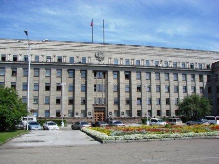 Комиссия поРегламенту одобрила кандидатуры длянаграждения почетными грамотами
