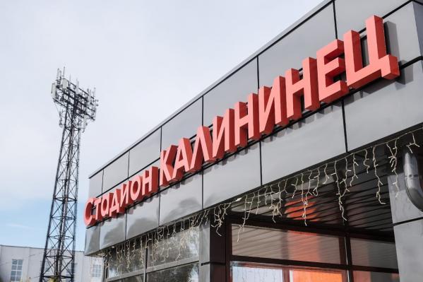 ВЕкатеринбурге оценили готовность стадиона «Калининец» кУниверсиаде-2023
