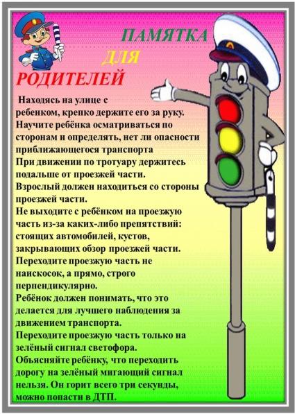 Unicef kyrgyzstan - kyrgyzstan home page