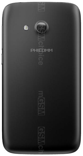 Phicomm c230 manual