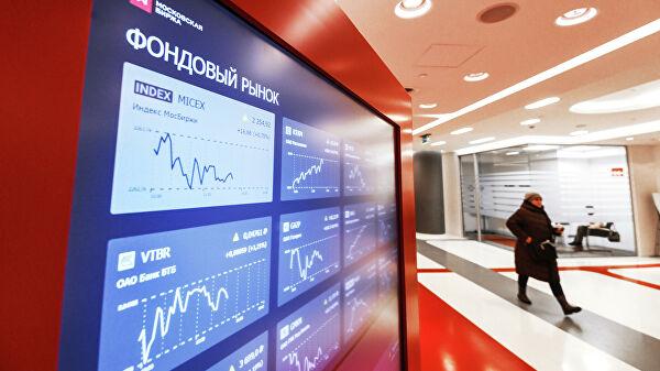 Объем торгов наМосбирже вноябре вырос на30%