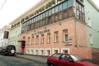 Входивший втоп-30России банк «Югра» признан банкротом