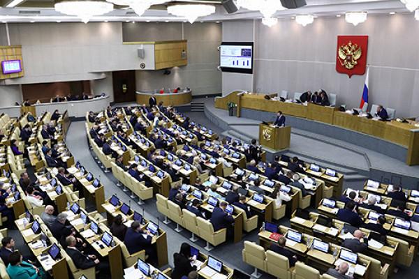 Госдума одобрила законопроект обюджете России наближайшие тригода