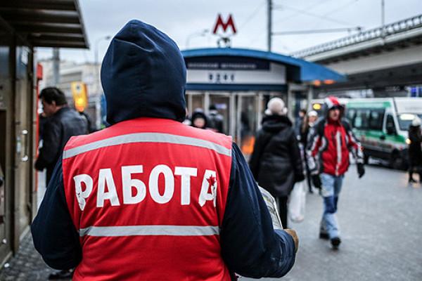 Financial Times: рынок труда вРоссии модернизируется поддавлением пандемии