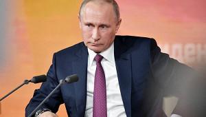 Анонсирована пресс-конференция Путина