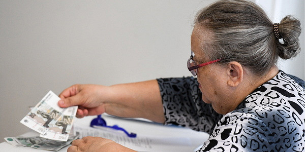 Тысячи россиян получат надбавку кпенсии