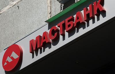 Бывшего главу «МАСТ-банка» задержали поподозрению вмахинациях