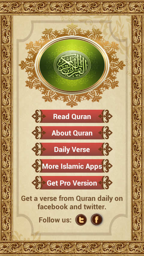 Listen and download Quran