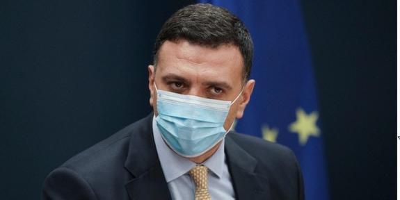 ВГреции представили национальную программу вакцинации