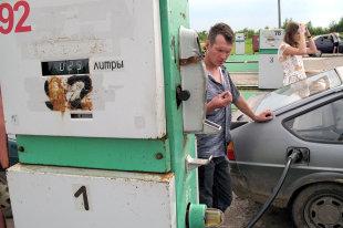Минэнерго иФАСсогласовали меры поснижению колебаний ценнатопливо