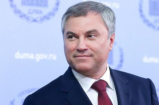 Володин поздравил Олега Меньшикова сюбилеем