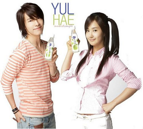 Yulhae dating website