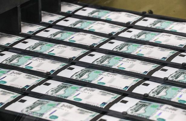 Аналитик далпрогноз покурсу валют наноябрь