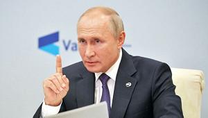 Акционеры просили Путина купить предприятия зарубль