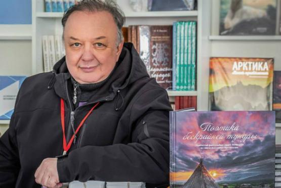 Ямальские авторы засветились наКрасной площади