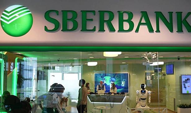 ВСбербанке рассказали опредотвращенных атаках хакеров