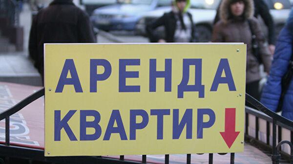 Россиян предупредили ориске потери квартиры присдаче варенду