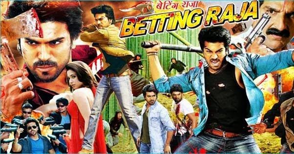 Aiyyaa 2012 Hindi Full Movie Watch Online