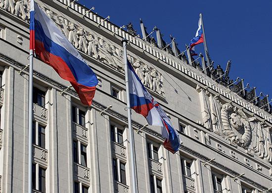 Насайте Минобороны России проводятся плановые профилактические мероприятия