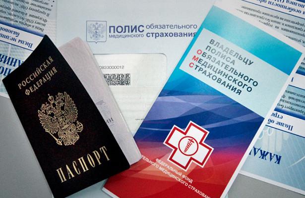 Счетная палата предупредила орисках реформы ОМС