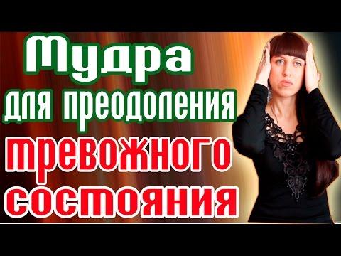 Vip-Мантра от страха! - omklingcom