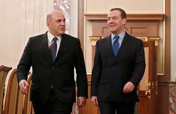 Мишустин иМедведев обсудили подготовку бюджета