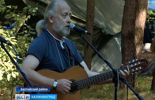 ВБалтийском районе прошёл фестиваль бардовской песни «Ухана»